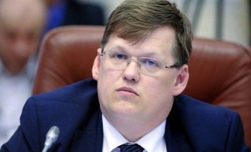 «Обещанной тысячи украинские пенсионеры не получат»: Розенко напомнил, что в госбюджет так и не внесли соответствующие изменения