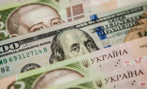 Пендзин: Кабмин закладывает в проект изменений в госбюджет девальвацию национальной валюты до 29,5 гривны за доллар