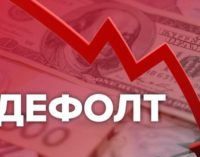 Те, кто говорит о дефолте как о спасении страны, хочет, чтобы Украина оказалась в одной компании с Венесуэлой — мнение
