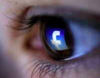 Совет раввинов Европы присоединился к бойкоту Facebook