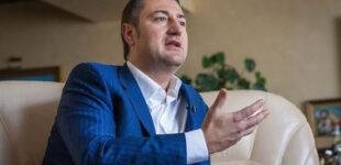 Прокуратура снова открыла дело олигарха Бахматюка