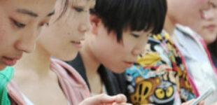 Количество пользователей 5G в Китае достигло 110 миллионов
