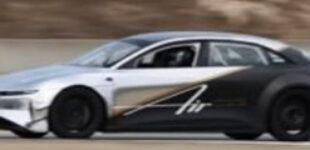 Электрокар Lucid побил рекорд Tesla Model S на легендарной трассе