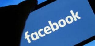 Facebook намерен принять меры против «хаоса» после выборов президента США