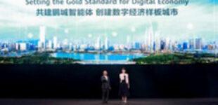 Huawei укрепляет сотрудничество с Intel