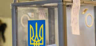 «Голос» требует признать выборов в Василькове недействительными из-за масштабных фальсификаций