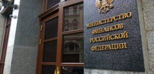 Минфину РФ нужно до конца года занять 3 триллиона рублей, или придется резать бюджетные расходы — СМИ