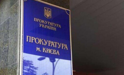 В Киеве мужчина подозревается в присвоении квартиры