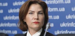 Верховный суд передал дело о вкладах Суркисов в ПриватБанке в Печерский райсуд