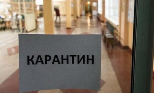 На Днепропетровщине большинство университетов  перешли на дистанционное обучение