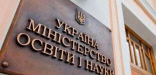 В Директораты МОН непрозрачно набирали людей Гриневич, и ряд из них — фигуранты уголовных производств