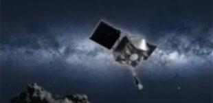 16-секундная миссия NASA на астероиде Бенну: как все произойдет и где посмотреть