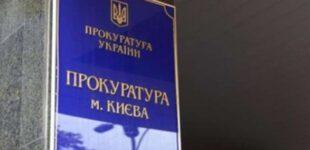 В Киеве будут судить доцента университета за получение 2 тыс. долл. взятки за содействие в поступлении
