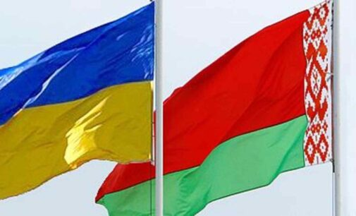 Эксперты рассказали, как события в Беларуси повлияют на Украину