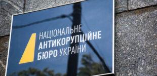 Все фракции поддерживают законопроект о процедуре увольнения директора НАБУ
