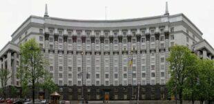 Несколько министров в Украине могут лишиться должностей