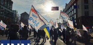 Протестующие перекрыли столичный Крещатик