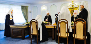 РПЦ прекращает поминовение Архиепископа Кипрского из-за признания ПЦУ