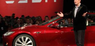 Акции Tesla обновили исторический максимум