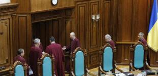 Дубинский и коллеги просят КС отменить запреты карантина выходного дня