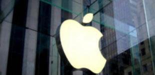 Apple снижает комиссию в App Store для мелких IT-компаний