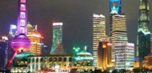"""Шанхай стал """"самым умным городом мира"""""""