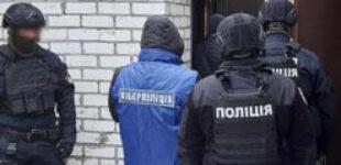 Украинские трудовые мигранты попали «на крючок» мошенника из Запорожья