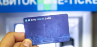 В Киевском метро второй день не работает Kyiv Smart Card и электронные билеты