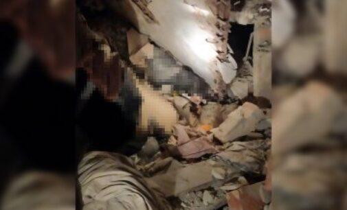 В Кривом Роге обрушилось здание: есть погибшие
