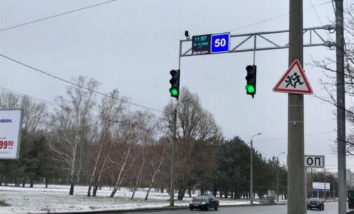 Швидкість на контролі: у Дніпрі встановили спеціальний світлофор