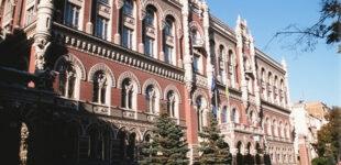 НБУ утвердил новые требования к определению банками размера кредитного риска