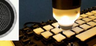 Искусственный интеллект научили печатать на клавиатуре Брайля