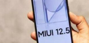 Xiaomi добавила в MIUI 12.5 самую полезную функцию в этом году