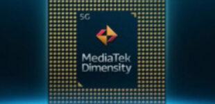 Опубликованы характеристики нового 6-нм процессора MediaTek
