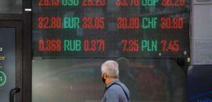 Эксперты рассказали о курсе доллара в марте