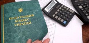 Зеленский предлагает налоговую амнистию под 5-9% и льготную под 2,5%