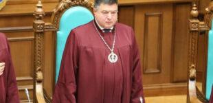 Зеленский отстранил Тупицкого с поста судьи КС еще на один месяц
