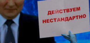 Заборонити Telegram: як буде змінюватися боротьба України з пропагандою РФ