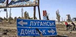 Украина по-прежнему поддерживает идею размещения миротворцев ООН на границе