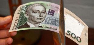 Украине в этом месяце нужно выплатить по долгам три миллиарда долларов