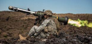 США выделяют Украине еще один пакет военной помощи в объеме $125 млн