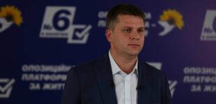 Лесик: Призываю сыновей Юрия Дудкиа, если они находятся на свободе, связаться со мной