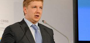 Коболев рассказал, как они с Коломойским делят «Укрнафту»