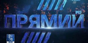 Регулятор заметил пропаганду и необъективность на канале Порошенко