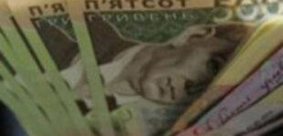 Шахраї масштабно підробляють 500-гривневу купюру