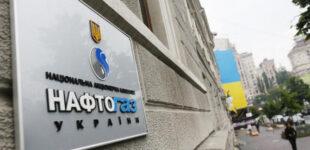 «Нафтогаз» отключил газ тепловикам Донецкой области