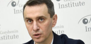 Причин переводить Киев в «красную» зону карантина пока нет, — Ляшко