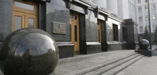 В Офисе президента отреагировали на санкции США против Коломойского