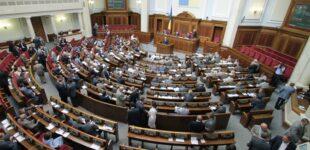 Заседание ВР: право на образование и выплата алиментов