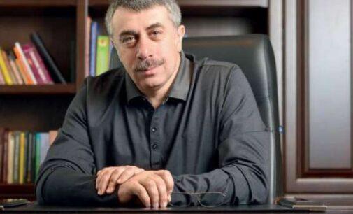 «Чудодейственные средства и лечение всех болезней»: Комаровский рассказал, как не разориться на покупке бесполезных препаратов
